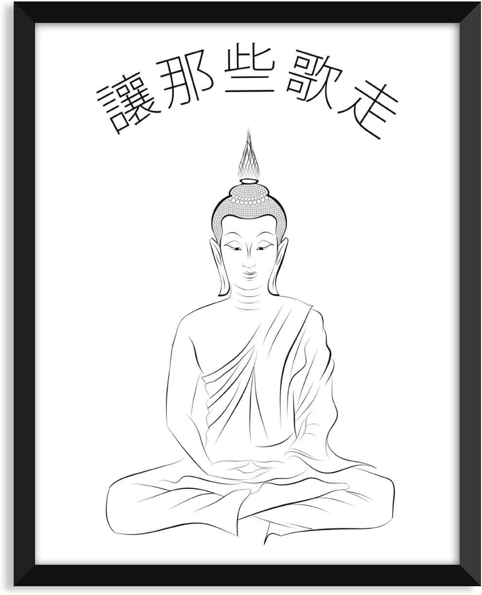 Serif Design Studios Let That Shit Go - Buddha - Chinese, Yoga Poster, Zen, Buddha, Minimalist Poster, Home Decor, College Dorm Room Decorations, Wall Art