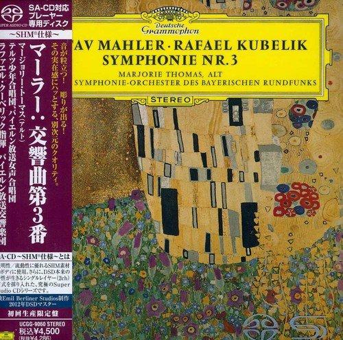 SACD : Rafael Kubelik - Mahler: Symphony No 3 (Japan - Import)