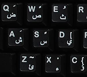 Arabic Keyboard Stickers Transparent Background White Letters for PC Computer Laptop Keyboards
