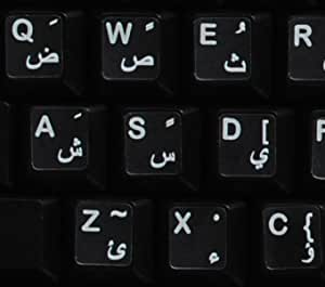 Arabic Keyboard Stickers Transparent White Lettering For All Pc Desktop Computer Laptop Computers Accessories Amazon Com
