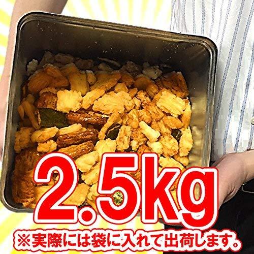 Okaki & Senbei MIX 2.5kg / Jpanese Rice Crackers Mix For Party