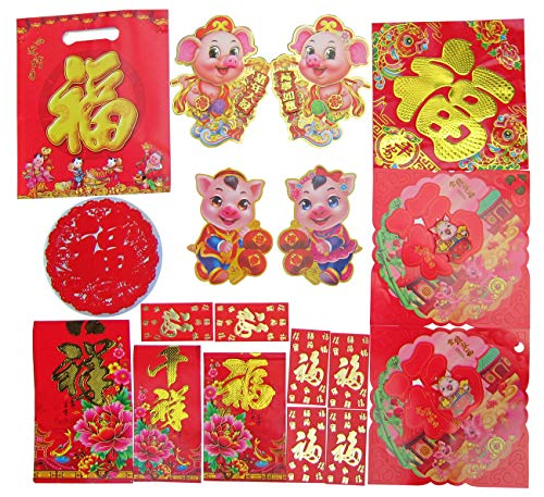 Bellcon 2019 Chinese New Year Decorations Spring Festival Scrolls for Pig Year Chinese Couplets for Door and Wall, Chinese New Year Big Gift Bag Including 3 Pairs Chun Lian, Couplets Pigs, FU Stick ()