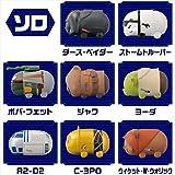 スター・ウォーズ のせキャラ ツムツム NOS-75 スター・ウォーズツムツム ソロ BOX商品 1BOX=8個入り、全8種類