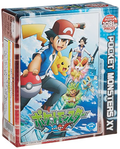 108-L395-a-Karos-locales-XY-Pokemon-emergencia-108-Large-Piece-japn-importacin
