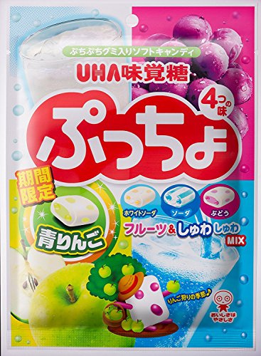 UHA Puccho Miracle 3.5oz 4 Flavor Mix White Soda (Lemon-Lime), Ramune Soda, Grape and Green Apple Japanese Chewy Candy