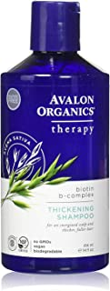 product image for Avalon Organics Biotin B-Complex Thickening Shampoo, 14 oz.