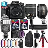 Holiday Saving Bundle for D7500 DSLR Camera + 35mm 1.8G DX Lens + AF-P 18-55mm + Battery Grip + 6PC Graduated Color Filter + 2yr Extended Warranty + 32GB Class 10 Memory - International Version