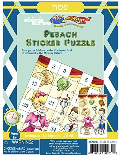 Pesach Sticker by Number Puzzle