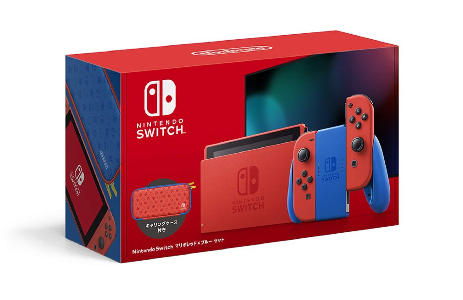 『Nintendo Switch マリオレッド×ブルー セット』の抽選販売【ジョーシン】店頭受取
