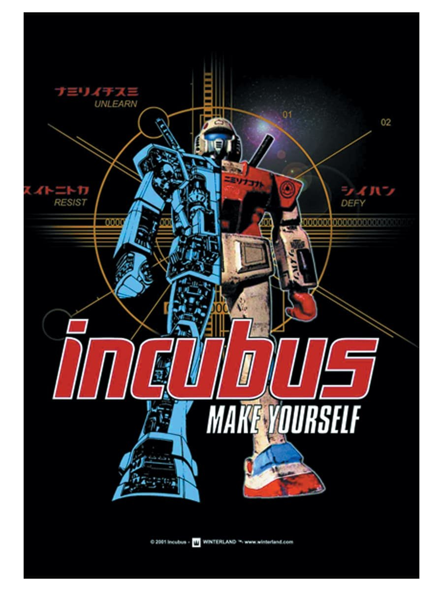 Incubus robot poster drapeau armardi® b