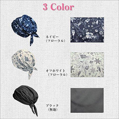 ホワイトビューティー 紫外線防止 UVカットバイザーキャップ