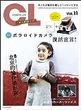 カメラ・ライフVol.11 (玄光社MOOK)