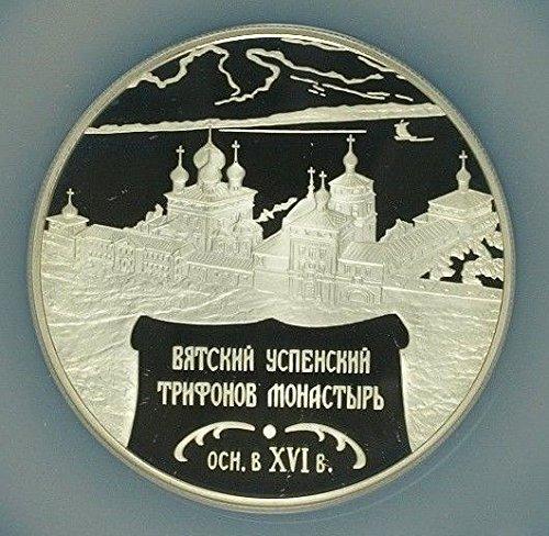 2007 RU 2007 Russia 25 Rouble 5oz Silver Vyatka Saint Tri coin PF 69 Ultra Cameo - Tri Europe
