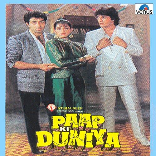 bengali movies Paap Ki Kamai full movies download