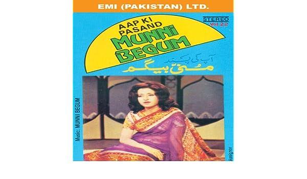 Jhoom barabar jhoom sharabi mp3 song download.