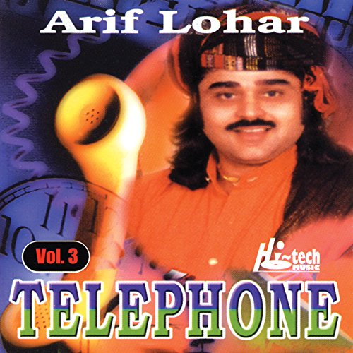 Telephone Vol. 3 -