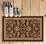 Well Woven Non-Skid/Slip Rubber Back Antibacterial 18' x 31' Door Mat Rug Timeless Oriental Brown Traditional Classic Sarouk Thin Low Pile Machine Washable Indoor Outdoor Kitchen Hallway Entry