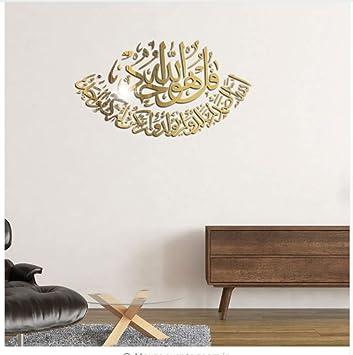 lienhao Creative Ramadan Culture Islamique Sticker Mural ...