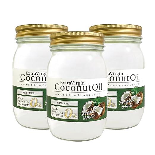 ビーガーデン ココナッツオイル