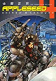 Appleseed, Book 4: The Promethean Balance