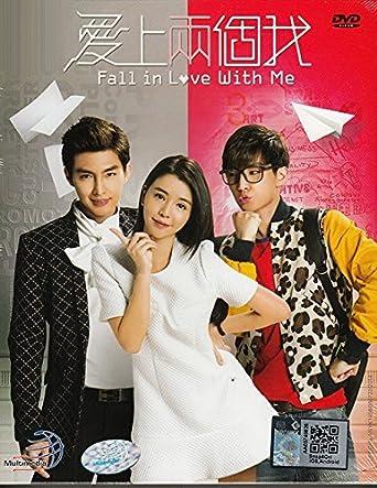 Amazon com: Fall in love with me (Chinese Drama w  English Sub, 7