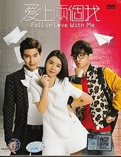 Fall in love with me (Chinese Drama w. English Sub, 7-DVD Set)
