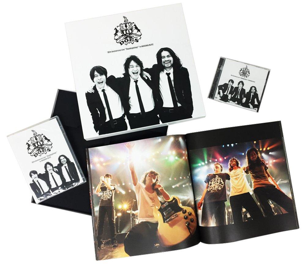 DOES 10th Anniversary Live「Thanksgiving!」in AKASAKA BLITZ(初回生産限定盤) [Blu-ray] B01M8JT7DC