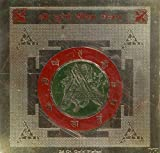 Exotic India HZ25 Durga Bisha Yantram (for Worship of Goddess Durga),,