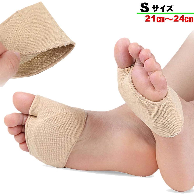 プレーヤーヶ月目救援X脚 O脚 矯正用 かかと インソール 中敷き ジェル シリコン 透明 衝撃を吸収 男女兼用 靴に 入れて 履くだけ 4枚 2足分セット