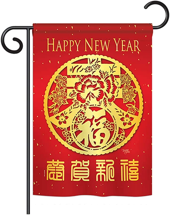 Breeze Decor G166015-BO Chinese Sping Luck Arrive Winter New Year Decorative Vertical Garden Flag, 13