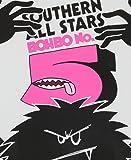 Bohbo No.5