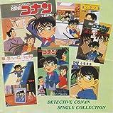 Detective Conan Single Collection