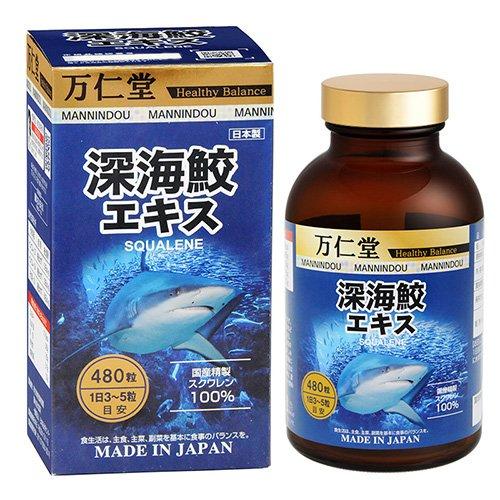 万仁堂 深海鮫エキス-SH762323 B07DVF49ZG