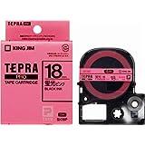 キングジム テープカートリッジ テプラPRO 18mm SK18P 蛍光ピンク