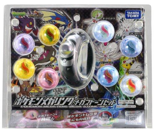 Takara Tomy Pokemon Mega Ring Mega Stone Set by Takara Tomy