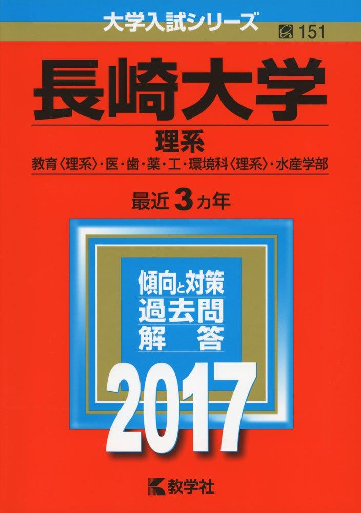 大学 掲示板 立命館 2021年度 学年暦 大学紹介 立命館大学