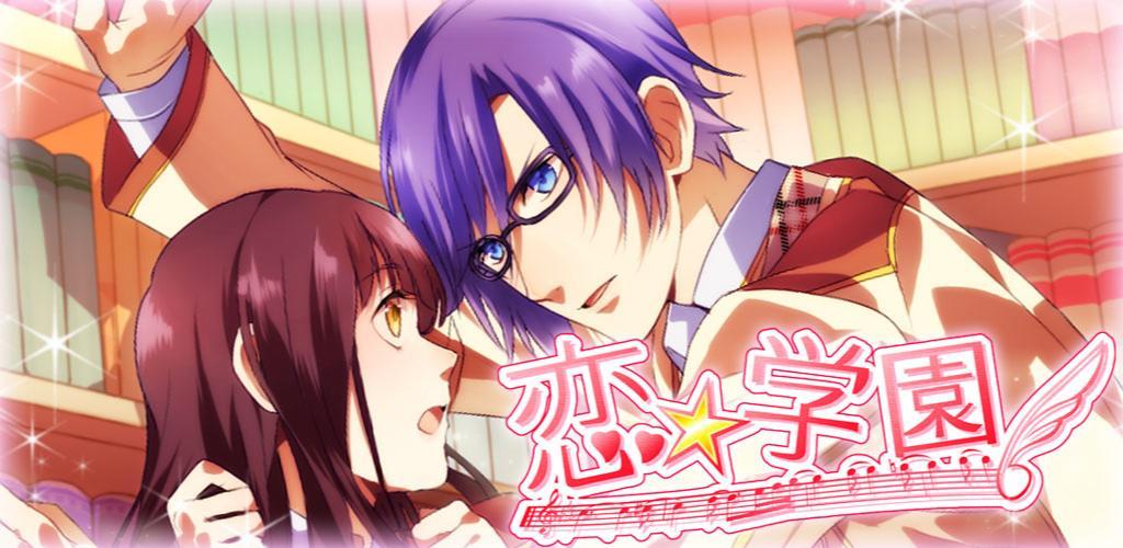 Free Anime Love Games