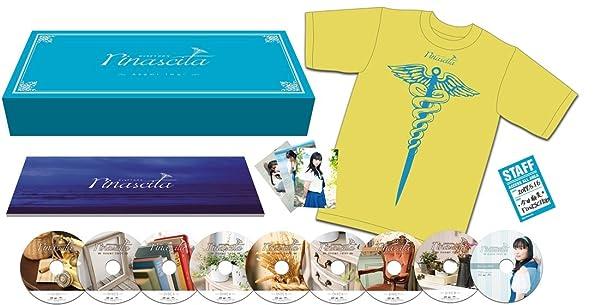 今井麻美 コンプリートアルバム rinascita(Blu-ray Disc付)