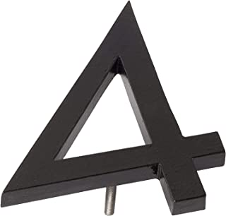 """product image for Montague Metal Products MHN-08-4-F-BK1 Floating House Number, 8"""" x 6.63"""" x 0.375"""", Black"""