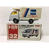 トミカ 日本製 32 いすゞ エルフ引越トラック  1/78 箱 赤TOMYロゴ