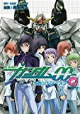 Mobile Suit Gundam 00 Second Season (2) (KC Deluxe) (2009) ISBN: 4063757188 [Japanese Import]