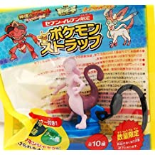 Pokemon Figure Cell Phone Strap with 3.5 mm Earphone Jack Plug For IPhone 4/5 (Light Purple - Mewtwo)