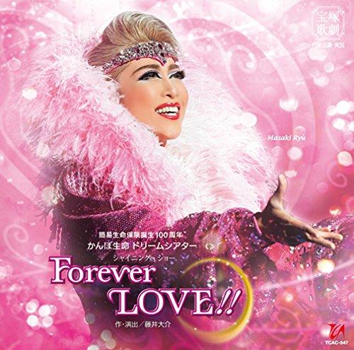 宝塚歌劇月組公演・実況 シャイニング・ショー「Forever LOVE!!」