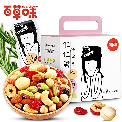 Aseus Chinese delicacies [becheery - Ren benevolence yen value gift boxes 525G] mixed nuts nuts daily 21 bags of gifts by Aseus-Ltd