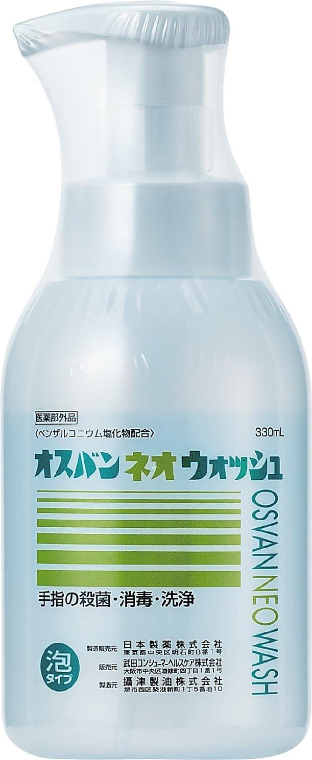 効果 物 ルコ ベンザ 塩化 ニウム