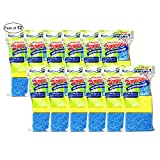 Spongezz Just Great Sponges (7 In 1 Pack) (Pack of 12)