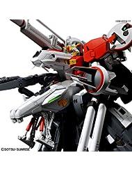 日亚:BANDAI 万代 高达前哨战 MG系列 1/100 PLAN303E MSA-0011 深度强袭高达 15168日元(约¥1050) 帅气s高达,再降1000日元。