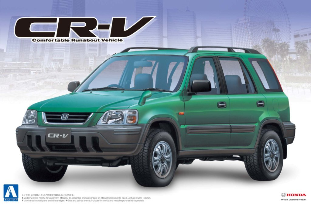 1/24 The Best Car GT Series No.50 RD-1 CR-V (japan import)