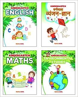 Buy Kindergarten Set (Set of 4 Books) Book Online at Low