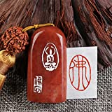 YZ129 Hmay Chinese Mood Seal / Handmade Traditional Art Stamp Chop for Brush Calligraphy and Sumie Painting and Gongbi Fine Artworks / - Fo (Buddha)